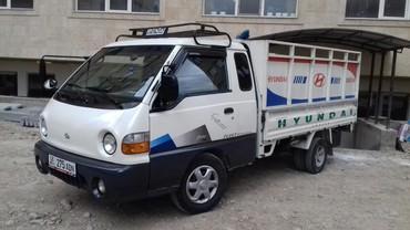 ПОРТЕР  ТАКСИ ОТ 450С ГРУЗЧИК ВЫВОЗ МУСОРА в Бишкек