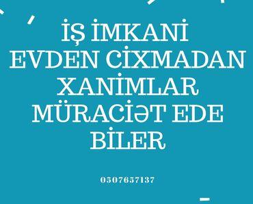 bmw 7 серия 750il at - Azərbaycan: Dayə. İstənilən yaş. Natamam iş günü