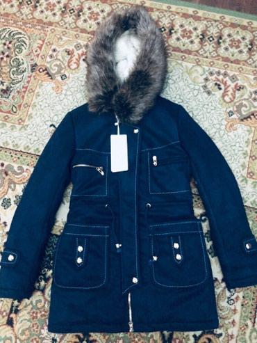 стильную зимнюю куртку в Кыргызстан: Продаю новую зимнюю куртку