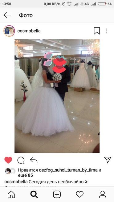 Продам свадебное платье. 7000 в Бишкек