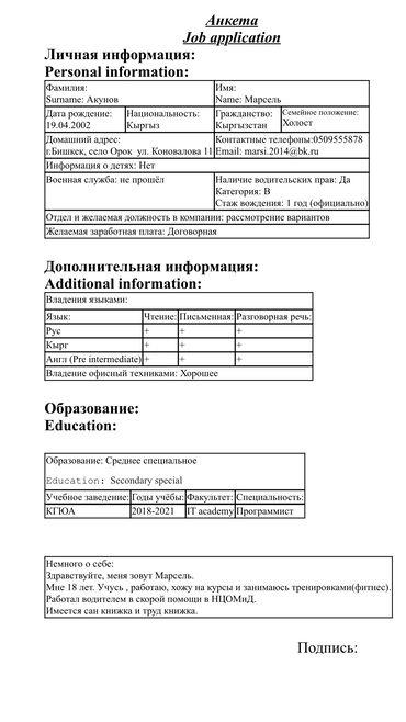 сумка 2 в 1 в Кыргызстан: Только звонки или вотс ап