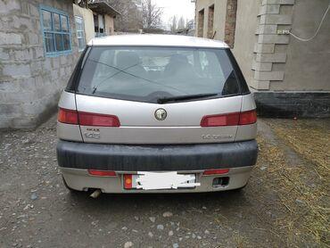 кот саванна купить в Кыргызстан: Alfa Romeo 1.4 л. 1997 | 130000 км