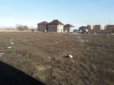 Оскон ордо участок сатылат в Бишкек
