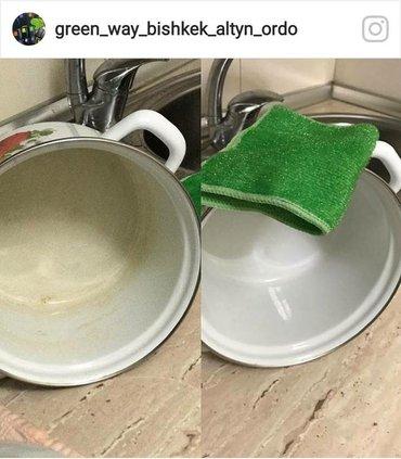 Японская салфетка для мытья посуды в Бишкек