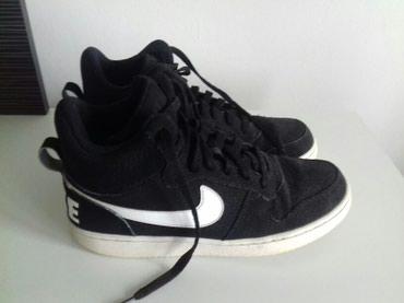 Nike patike broj 40. dužina gazista je 25.5cm u super stanju kao nove - Subotica