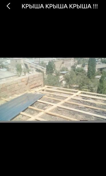 Ремонт балконных крыш кочественно и в Бишкек