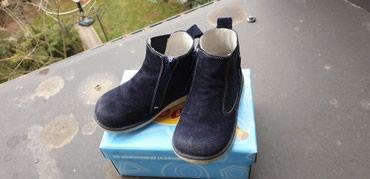 Todor decije dupoke cipele broj 25 - Paracin