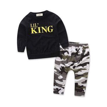 Paket odeće - Sivac: Lil' King komplet za dečake Cena: 1.900Set za dečake koji se sastoji