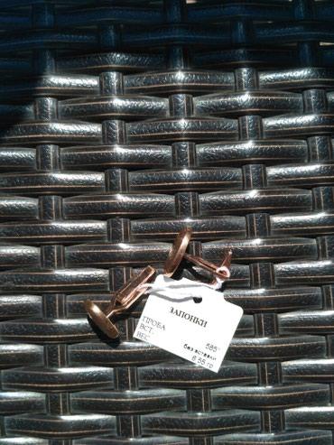 Продаю запонки золотые. вес 6.55гр. 585 проба.  в Бишкек