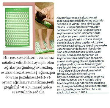9 elan | TURMALIN XALÇALAR: Akupunktur masaj xalçası