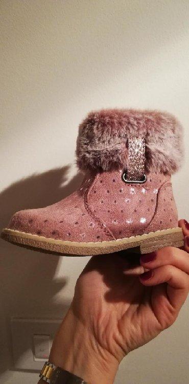 Dečije Cipele i Čizme - Jagodina: Cupcake cizmice NOVE potpuno nikada koriscene br 22 pretople i mekane