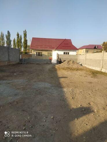 участок ишкаван в Кыргызстан: Продам 3 соток