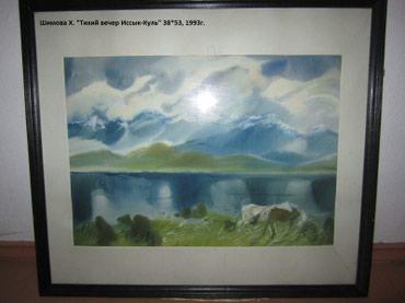 Продаю картины народных художников в Бишкек