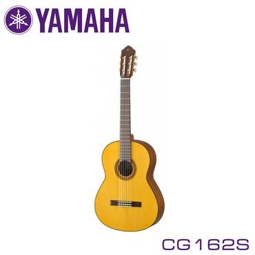 Гитара по предварительному заказу, доставка 1-2 недели (460$)Компания