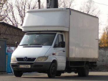 Mercedes-Benz 416 2.2 л. 2005 | 250000 км