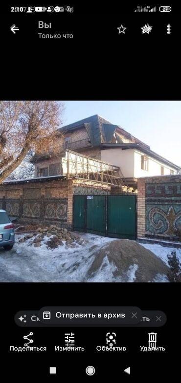 Продажа домов 300 кв. м, 15 комнат