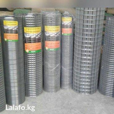 Оптом сетки отценкованые рулонах от 750 в Бишкек