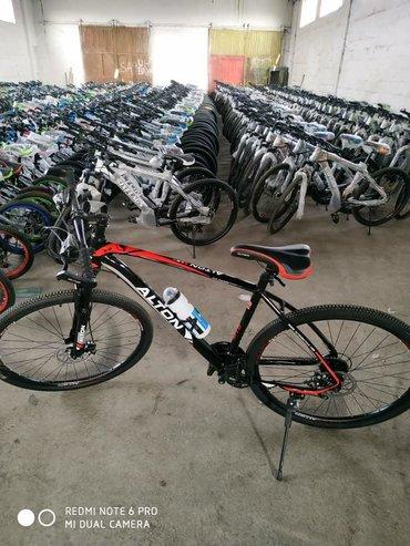 велосипеды missile отзывы в Кыргызстан: Велосипеды. Взрослые велосипеды. Продаются велосипеды. Оригинал в