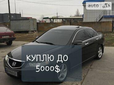 Другое 2 л. 2005 | 200000 км