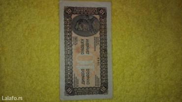 Stara novčanica 1941 god. - Kikinda