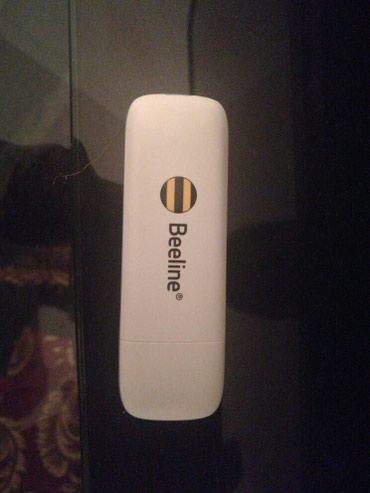Черный-3G модем Белый-3G модем+USB в Токмак