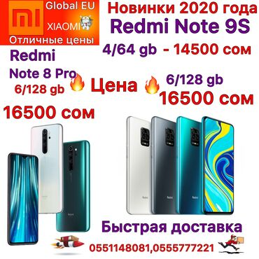 redmi-note-8-pro-бу в Кыргызстан: Новый Xiaomi Redmi Note 8 64 ГБ Серый