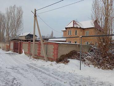 печка для бани в Кыргызстан: Продам Дом 290 кв. м, 7 комнат