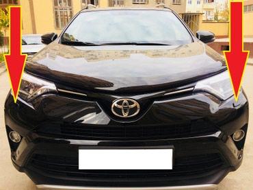 Toyota RAW 4. Крышка омыватель. в Душанбе