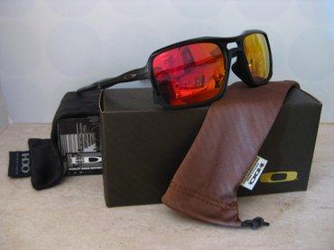 Πωλούνται καινούργια γυαλιά ηλίου Oakley σε Athens