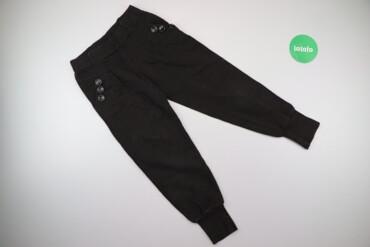 Дитячі штани Ateskan, вік 10-11 р., зріст 152 см    Довжина: 76 см Дов