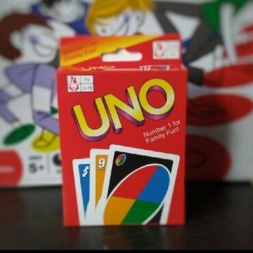 Игра Uno. Новая