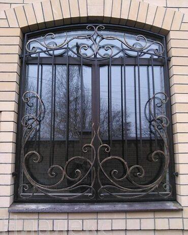 Металлическая Решетка,оградкиворота перила для лестниц дома