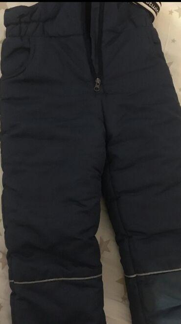 Штаны от лыжного костюма. На ребенка 5-7лет. Состояние хорошее,отдам