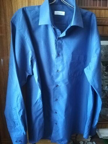 Рубашка новая в красивой коробке производство Турции для стильных