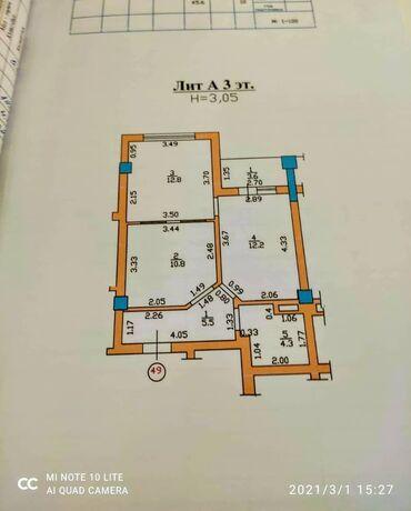 сидушка для ванны в Кыргызстан: Элитка, 2 комнаты, 50 кв. м Теплый пол, Бронированные двери, Видеонаблюдение