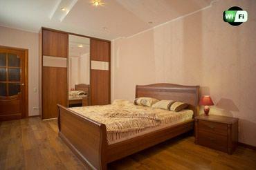 Квартира , гостиница , час , ночь , сутки в Бишкек