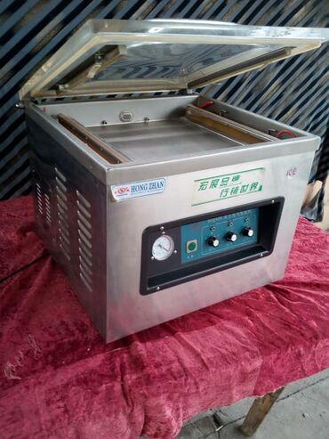 *Продаю ваакумный упаковочный аппарат в хорошом состоянии Свежие овощи