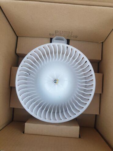 Шифер кант - Кыргызстан: Продаётся новый вентилятор печки на Toyota Land Cruiser 200 или Lexus