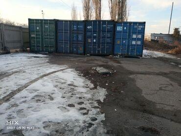 продажа мойки высокого давления в Кыргызстан: Продаю контейнер 40 тонник морской высокий. Цена за один контейнер