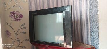 13200 объявлений: Продаю рабочий телевизор. Все работает,просто не используем. Может ком