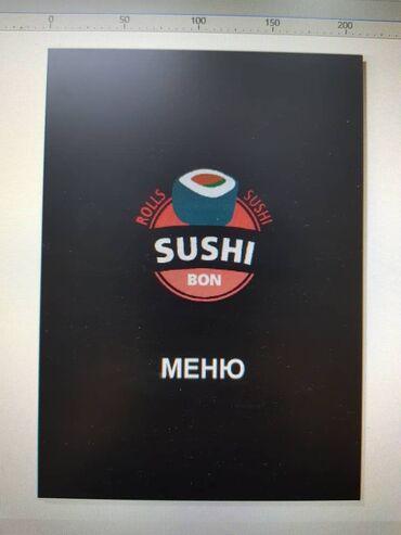 Зоказывайте суши самые вкусные самые сочные)