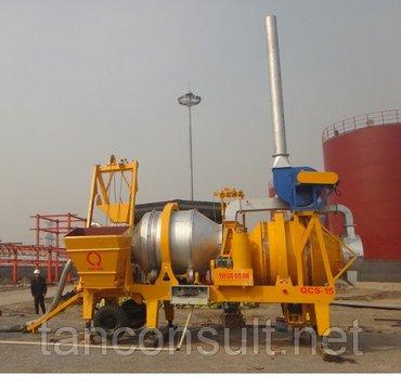 шредеры 15 17 в Кыргызстан: Мобильный асфальтный завод qcs-15 из китая 15 тонн/час