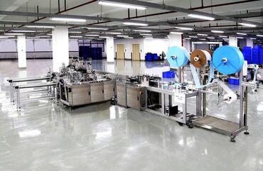 оборудование в Кыргызстан: Оборудование для производства медицинских масок, шапочек, Станок для
