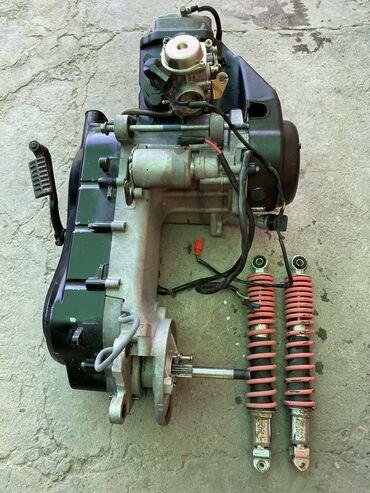 трехколесный скутер для доставки в Кыргызстан: Продаю Движок двигатель на скутер 150куб полностью в зборе все в