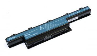 Батарейкиаккумуляторы для ноутбуков любые модели есть новые