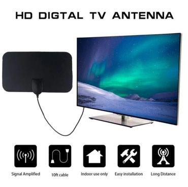 Sobna Digitalna DVB-T2 Antena - Kragujevac