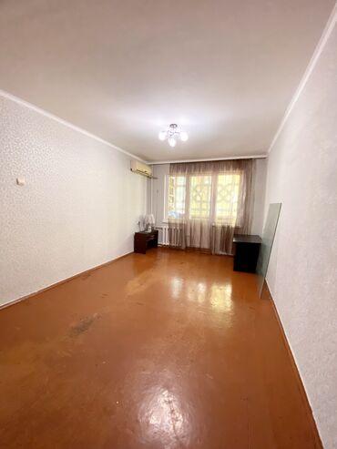 104 серия, 2 комнаты, 43 кв. м Не затапливалась, Совмещенный санузел, Неугловая квартира