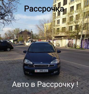 бишкек машины в рассрочку в Кыргызстан: Daewoo Rezzo 2 л. 2002