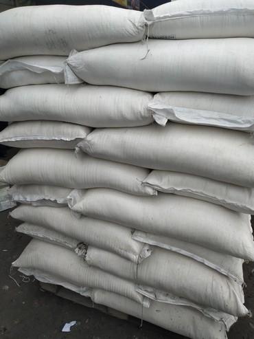 Сахар нават - Кыргызстан: Куплю сахар оптом