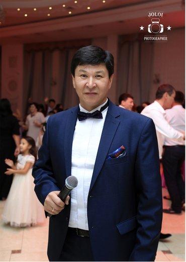 Тамада, банкетный ведущий к вашим в Бишкек